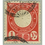 Japan 68 stämplat