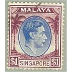 Malaysia SG13 stämplat