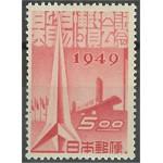 Japan 436A **