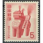 Japan 628 **