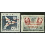 Costa Rica 605-606 **