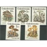 Tjeckoslovakien 3017-3021 **