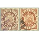 Bolivia 43II och 44II stämplade