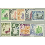Rhodesia and Nyasaland SG18-25 **