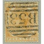Mauritius SG104 used