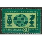 Bulgarien 1073 **