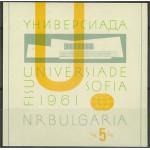 Bulgarien block 8 **