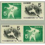 Japan 623-624 *