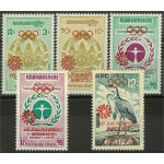 Kambodja 344-348 **