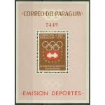 Paraguay block 48 **