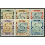 Italian Eritrea 221-226 *