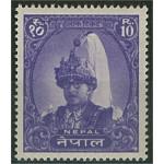 Nepal 201 **