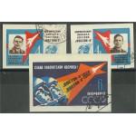 Sovjet 2634B-2636B stämplade