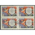 Sovjet 2084 II stämplat 4-block