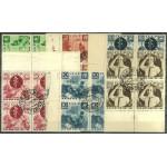 Sovjet 542-547 stämplade 4-block