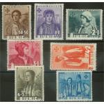 Rumänien 509-515 *