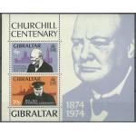 Gibraltar block 1 **