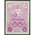 Iran 963 **