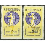 Rumänien 2047 + 2094 **