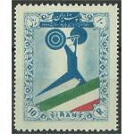 Iran 1020 **