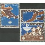 Franska Polynesien 219-221 **