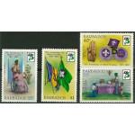 Barbados 566-569 **