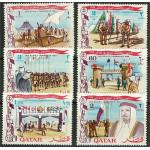 Qatar 391-396 **