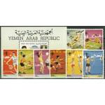 Jemen 1843-1850 + block 252 **