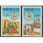 Oman 296-297 **