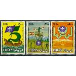 Libanon 1309-1311 **