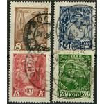 Sovjet 354-357 stämplade