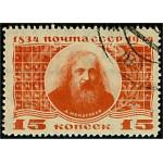 Sovjet 478 stämplad