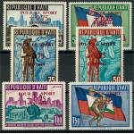 Haiti 586-591 **