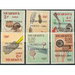 Nicaragua 1366-1371 **