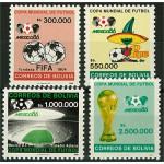 Bolivia 1037-1040 **