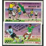 Mali 1075-1076 **