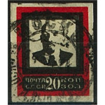 Sovjet 241 III B stämplad