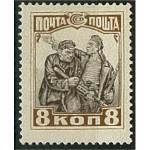 Sovjet 331A *