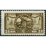 Sovjet 334 J *