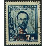 Sovjet 335 stämplad