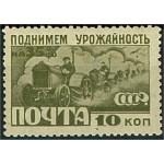 Sovjet 380 **