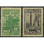 Sovjet 381-382 *