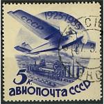 Sovjet 462 Z stämplad