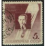 Sovjet 480A stämplad