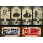 Sovjet 488-493 stämplade