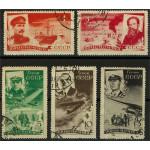 Sovjet 499-503 stämplade