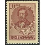 Sovjet 548C *