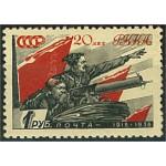 Sovjet 594 *
