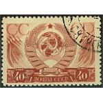 Sovjet 613 stämplad