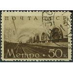 Sovjet 651 stämplad